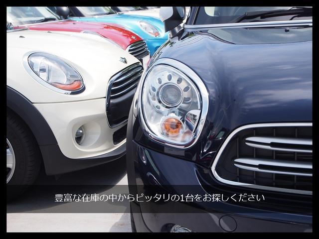クーパー 3ドア 60周年限定車 専用ダークマロンレザーシート 専用レザーステアリング シートヒーター LEDライトパッケージ ペッパー クルコン 安全装備(38枚目)