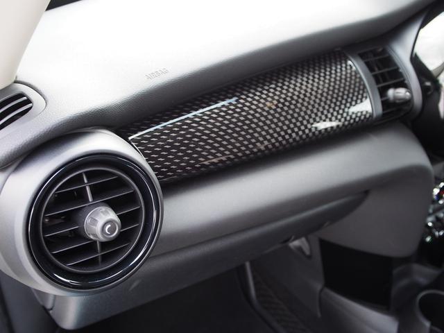 クーパーS 5ドア ペッパー カメラパッケージ 衝突被害軽減ブレーキ クルーズコントロール(11枚目)