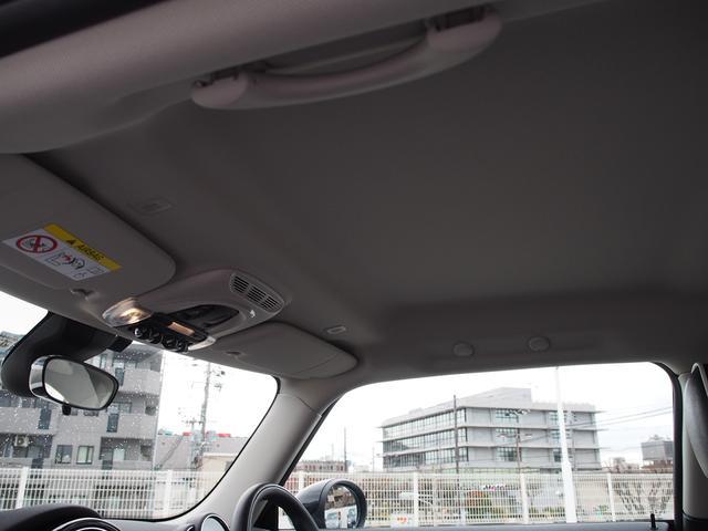 「MINI」「MINI」「コンパクトカー」「兵庫県」の中古車9