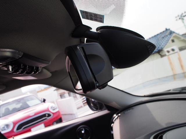 クーパー クラブマン ペッパーパッケージ クルーズコントロール ナビゲーション リアカメラ LEDライト ETC2.0 MINIドライビングモード マルチファンクションステアリング(11枚目)