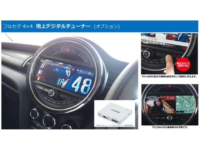 クーパー クラブマン ペッパーパッケージ クルーズコントロール ナビゲーション リアカメラ LEDライト ETC2.0 MINIドライビングモード マルチファンクションステアリング(40枚目)
