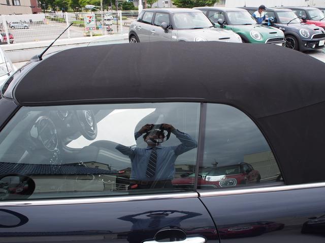 クーパーS コンバーチブル ペッパーパッケージ カメラパッケージ 衝突被害軽減ブレーキ アクティブクルーズコントロール 17インチブラックホイール フロントシートヒーター(20枚目)