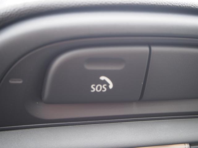 クーパーS コンバーチブル ペッパーパッケージ カメラパッケージ 衝突被害軽減ブレーキ アクティブクルーズコントロール 17インチブラックホイール フロントシートヒーター(21枚目)