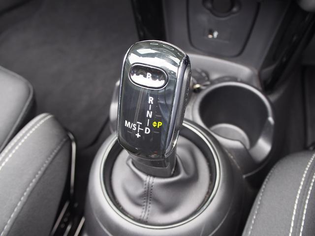 クーパーS コンバーチブル ペッパーパッケージ カメラパッケージ 衝突被害軽減ブレーキ アクティブクルーズコントロール 17インチブラックホイール フロントシートヒーター(24枚目)