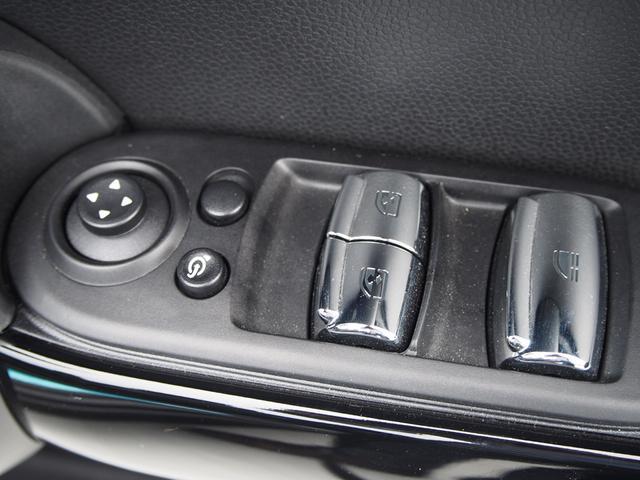 クーパーS コンバーチブル ペッパーパッケージ カメラパッケージ 衝突被害軽減ブレーキ アクティブクルーズコントロール 17インチブラックホイール フロントシートヒーター(33枚目)