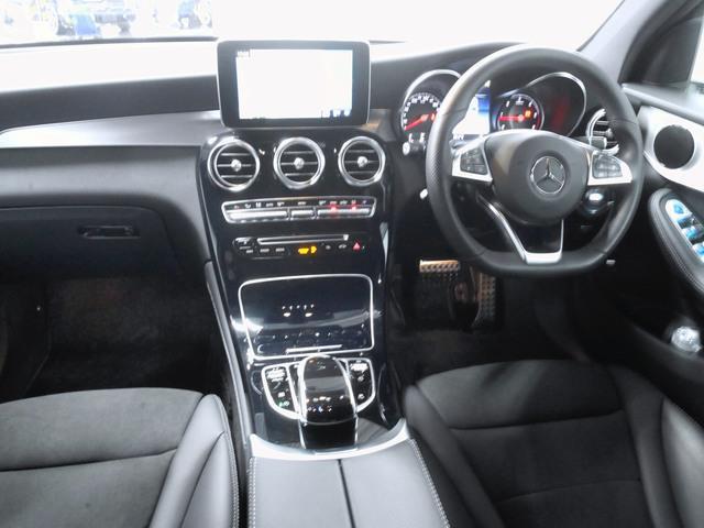 GLC220 d 4マチック スポーツ 4年保証 新車保証(3枚目)