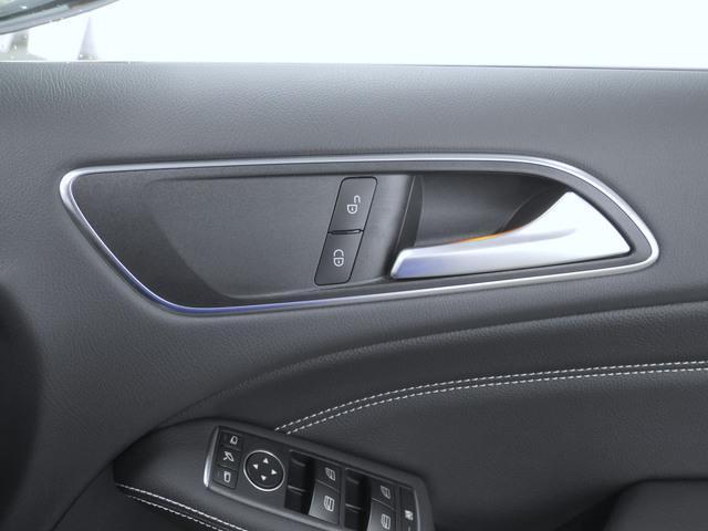 B180 レーダーセーフティパッケージ 4年保証 新車保証(17枚目)
