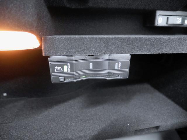 C43 4マチック カブリオレ 4年保証 新車保証(4枚目)