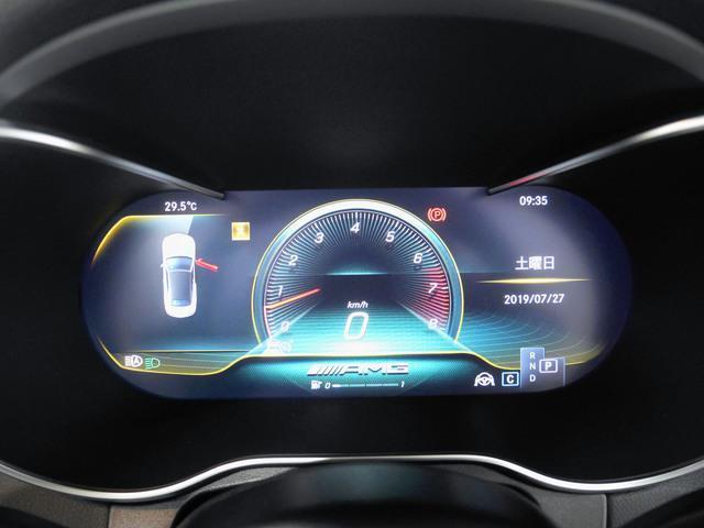 C43 4マチック カブリオレ 4年保証 新車保証(16枚目)