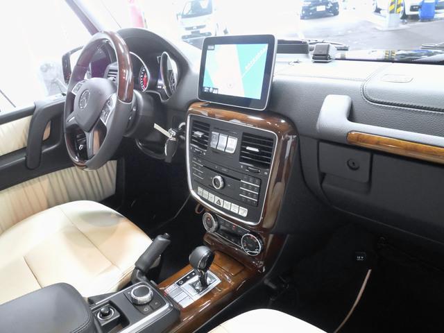 G550 4年保証 新車保証(4枚目)