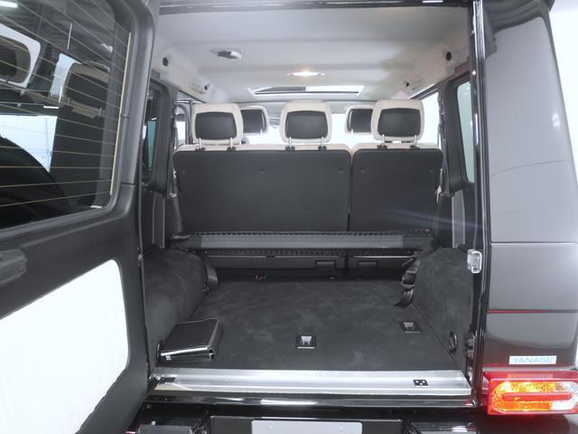 G550 4年保証 新車保証(10枚目)