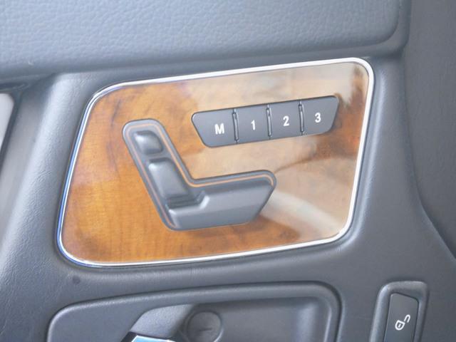 G550 4年保証 新車保証(20枚目)