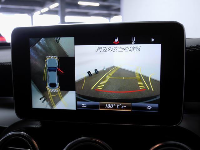 「その他」「GLC」「SUV・クロカン」「大阪府」の中古車28