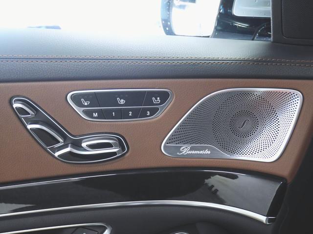 S400d 4M AMGライン+ ベーシック・レザーEXCP(15枚目)