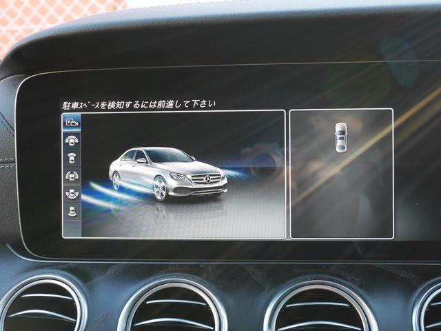 メルセデス・ベンツ M・ベンツ E200 アバンギャルド スポーツ レザーパッケージ 黒革