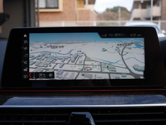 iドライブのワイドモニター画面です。ナビの地図は設定で2D/3Dが変えれます。お好みのマップでドライブをお楽しみ下さい!