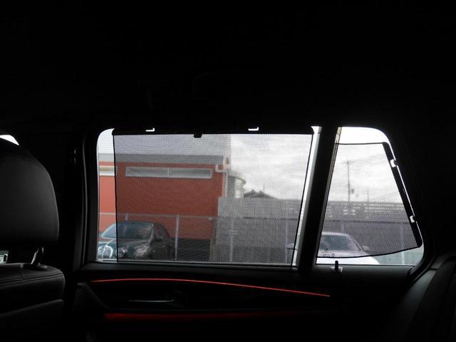 リアサンシェードで、後席の快適性がますますアップです!