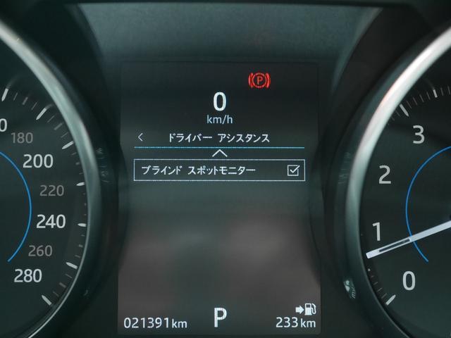 「ジャガー」「ジャガー」「セダン」「兵庫県」の中古車27