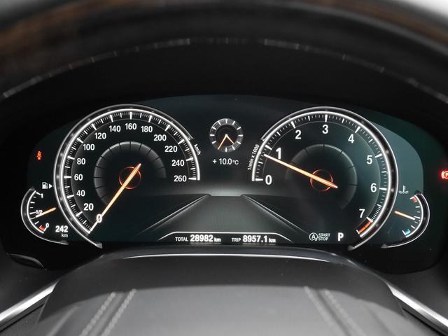 「BMW」「BMW」「セダン」「兵庫県」の中古車22