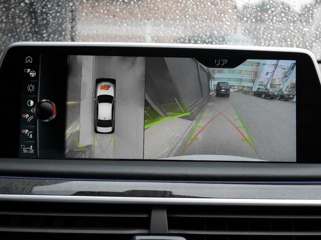 「BMW」「BMW」「セダン」「兵庫県」の中古車45