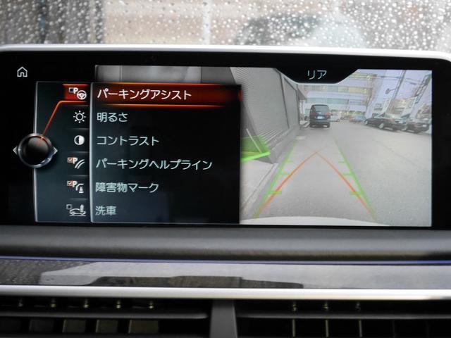 「BMW」「BMW」「セダン」「兵庫県」の中古車49