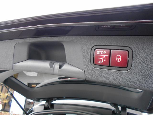 E220dステーションワゴンアバンギャルドスポーツ レザーP(7枚目)
