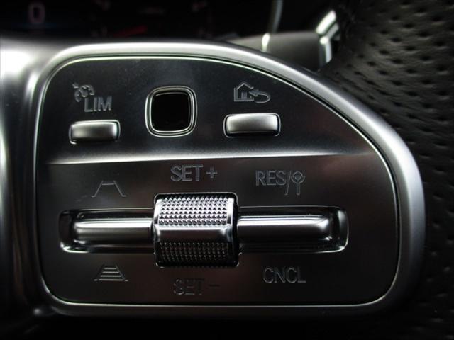 C200 ワゴン ローレウスエディション スポーツプラスP(32枚目)