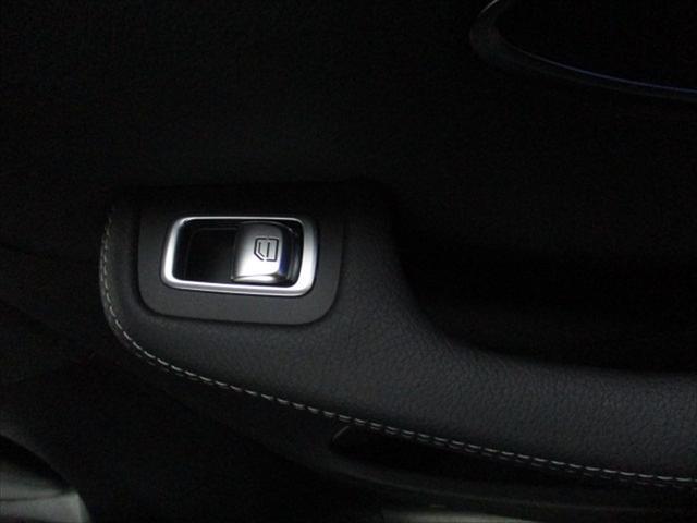 C200 ワゴン ローレウスエディション スポーツプラスP(41枚目)
