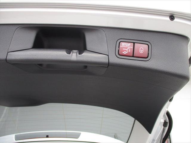C200ステーションワゴン アバンギャルド レーダーセーフティP meコネクト デモカー使用車(7枚目)