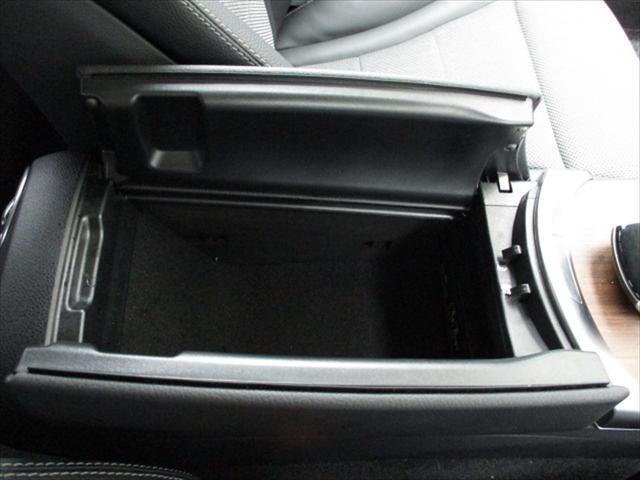 C200ステーションワゴン アバンギャルド レーダーセーフティP meコネクト デモカー使用車(31枚目)
