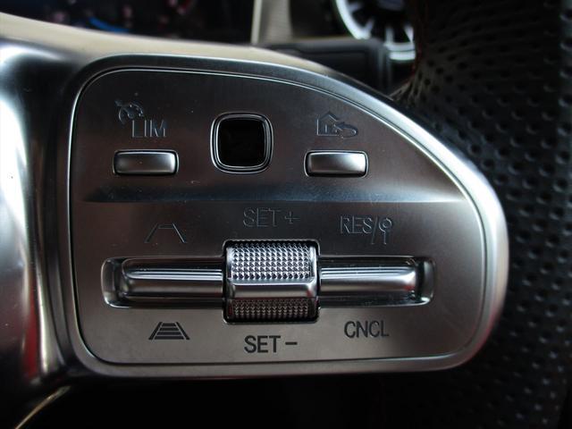A180 スタイル レーダーセーフティパッケージ ナビゲーションパッケージ AMGレザーエクスクルーシブパッケージ パノラミックスライディングルーフ メタリックペイント meコネクト(22枚目)