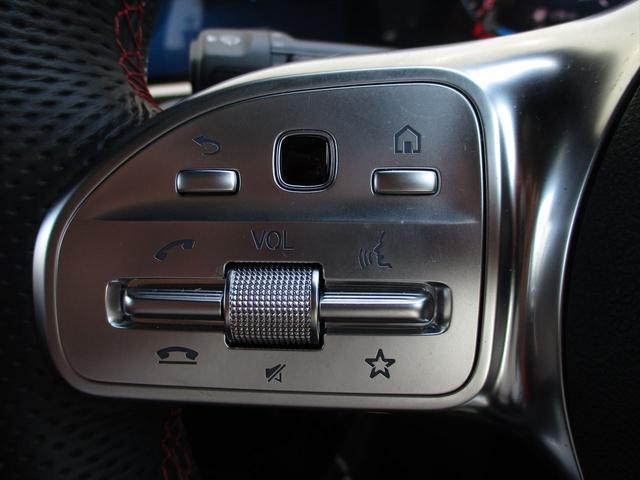 A180 スタイル レーダーセーフティパッケージ ナビゲーションパッケージ AMGレザーエクスクルーシブパッケージ パノラミックスライディングルーフ メタリックペイント meコネクト(23枚目)