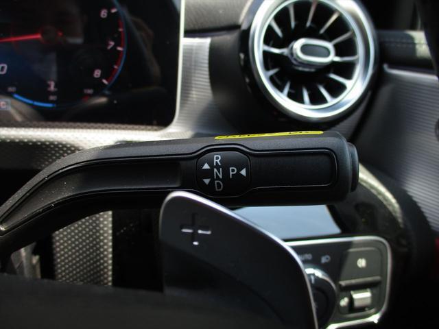A180 スタイル レーダーセーフティパッケージ ナビゲーションパッケージ AMGレザーエクスクルーシブパッケージ パノラミックスライディングルーフ メタリックペイント meコネクト(24枚目)