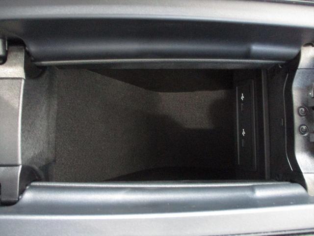 A180 スタイル レーダーセーフティパッケージ ナビゲーションパッケージ AMGレザーエクスクルーシブパッケージ パノラミックスライディングルーフ メタリックペイント meコネクト(36枚目)