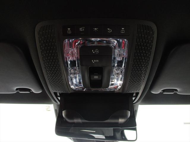 A180 スタイル レーダーセーフティパッケージ ナビゲーションパッケージ AMGレザーエクスクルーシブパッケージ パノラミックスライディングルーフ メタリックペイント meコネクト(38枚目)