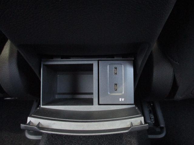 A180 スタイル レーダーセーフティパッケージ ナビゲーションパッケージ AMGレザーエクスクルーシブパッケージ パノラミックスライディングルーフ メタリックペイント meコネクト(47枚目)