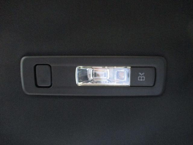 A180 スタイル レーダーセーフティパッケージ ナビゲーションパッケージ AMGレザーエクスクルーシブパッケージ パノラミックスライディングルーフ メタリックペイント meコネクト(48枚目)