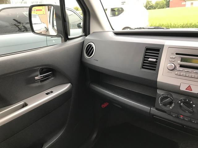 「スズキ」「ワゴンR」「コンパクトカー」「奈良県」の中古車24