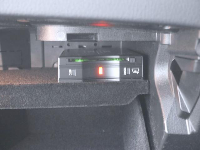 GLC200 4年保証 新車保証(5枚目)