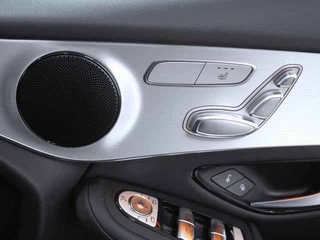 GLC200 4年保証 新車保証(18枚目)