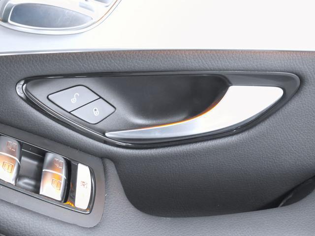 GLC200 4年保証 新車保証(19枚目)