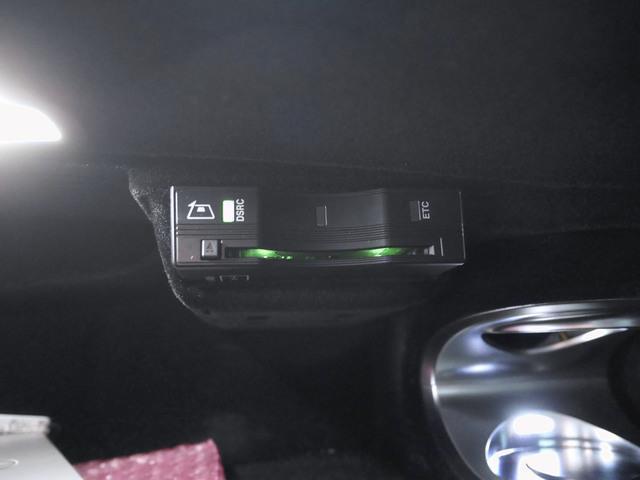 S450 ISG搭載モデル AMGラインプラス ベーシックP(5枚目)