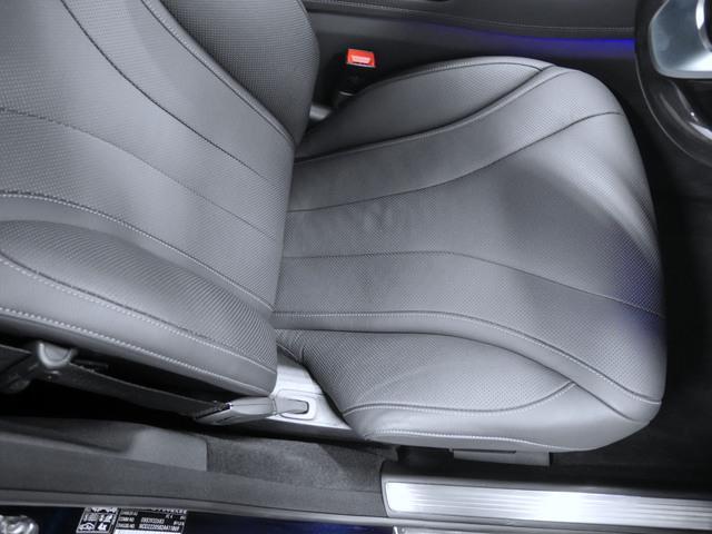 S450 ISG搭載モデル AMGラインプラス ベーシックP(15枚目)
