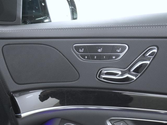 S450 ISG搭載モデル AMGラインプラス ベーシックP(16枚目)