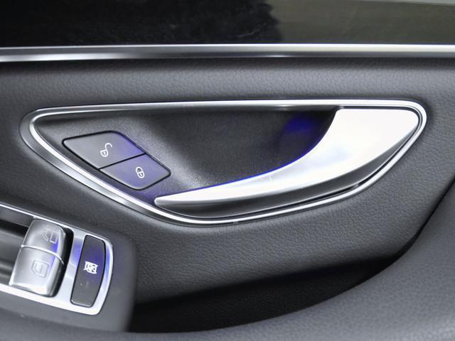 S450 ISG搭載モデル AMGラインプラス ベーシックP(17枚目)
