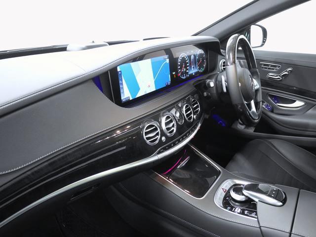 S450 エクスクルーシブ ISG搭載モデル AMGライン+(4枚目)