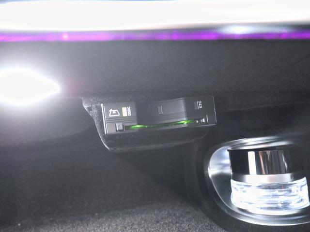 S450 エクスクルーシブ ISG搭載モデル AMGライン+(5枚目)