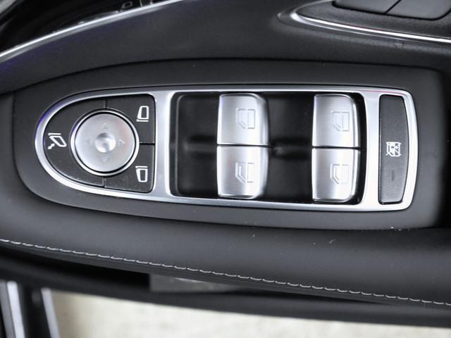 S450 エクスクルーシブ ISG搭載モデル AMGライン+(18枚目)