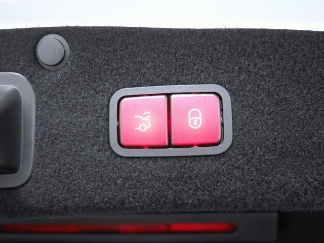 S450 エクスクルーシブ AMGライン+ ISG搭載モデル(10枚目)