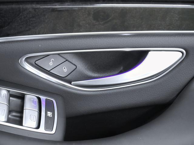 S450 エクスクルーシブ AMGライン+ ISG搭載モデル(16枚目)